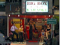 The view of Big Box Karaoke