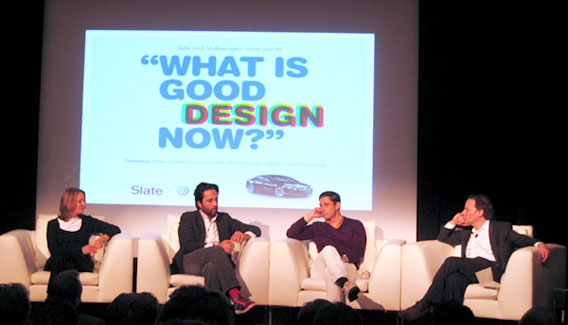 The panel on the state of design at the Museum of Art and Design.