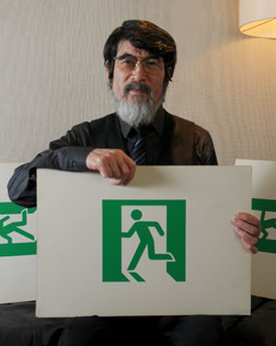Yukio Ota, with his exit design. Click image to expand.