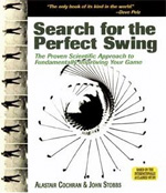 Search for Perfect Swing