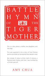 "Book cover of Amy Chua's ""Battle Hymn of the Tiger Mother."""