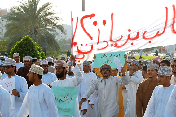 Some of the 350 protesters who marched through the Omani capital of Muscat Friday.