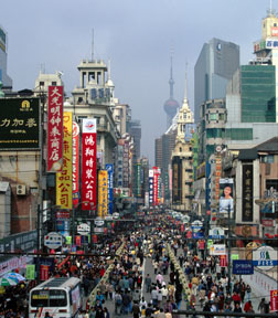 Busy street in Shanghai, China.