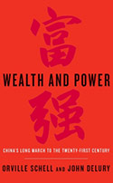 131203_Books_Wealth&Power