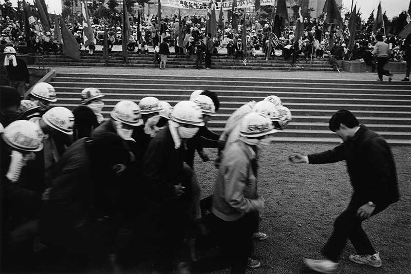 Students demonstrating at the campus of Tokyo University. January 18th 1969.