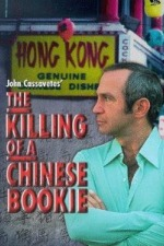 pin_killingofachinesebookie