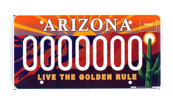 Arizona's specialty plate.