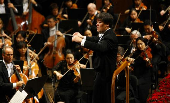 The New York Philharmonic Orchestra