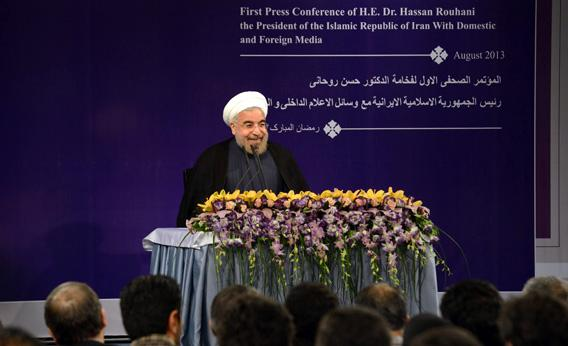 Iranian President Rouhani Holds First Press Conference.
