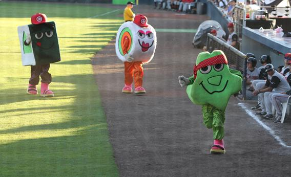 The Vancouver Canadians' Sushi Race, Vancouver, British Columbia.
