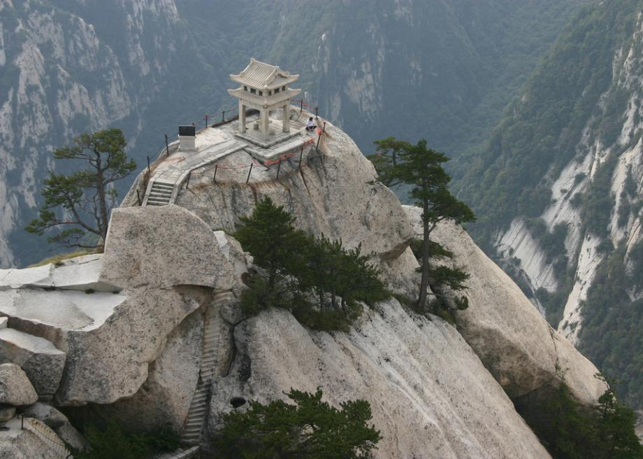 visiting huashan in china Plan to visit huashan children's park, china get details of location, timings and contact find the reviews and ratings to know better.