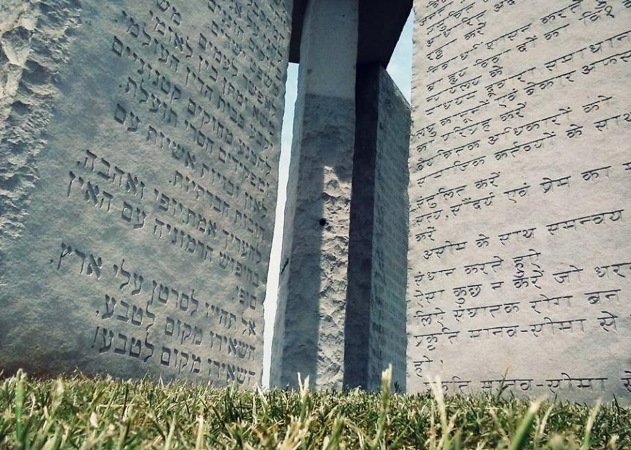 georgia_guidestones_02