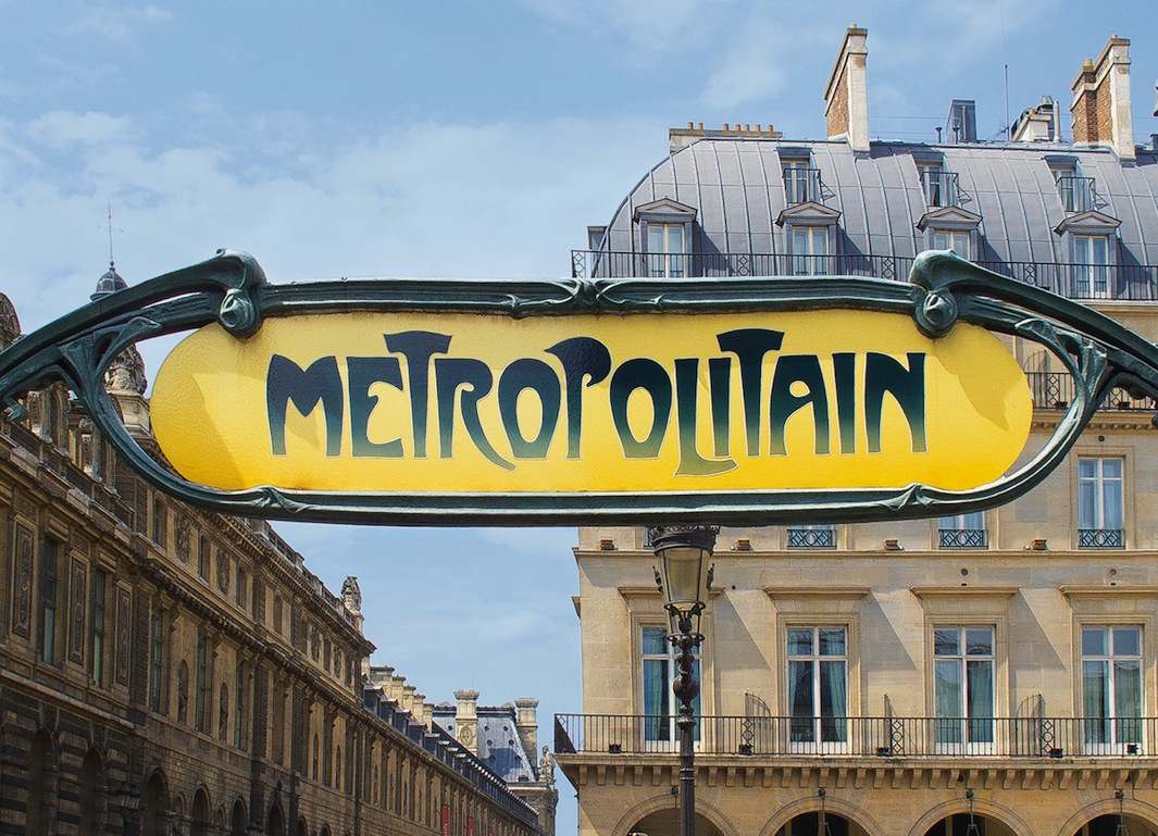 Paris Metro Sign from Slate Photo Blog