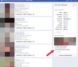 "Facebook Graph Search results for ""Islamic men interested in men who live in Tehran, Iran."""
