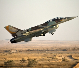 Israel Carries Out Strike in Syria Targeting Weapons Shipment to Hezbollah