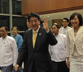 The Prime Minister of Japan Wants Everyone to Know He's Not Afraid of Ghosts