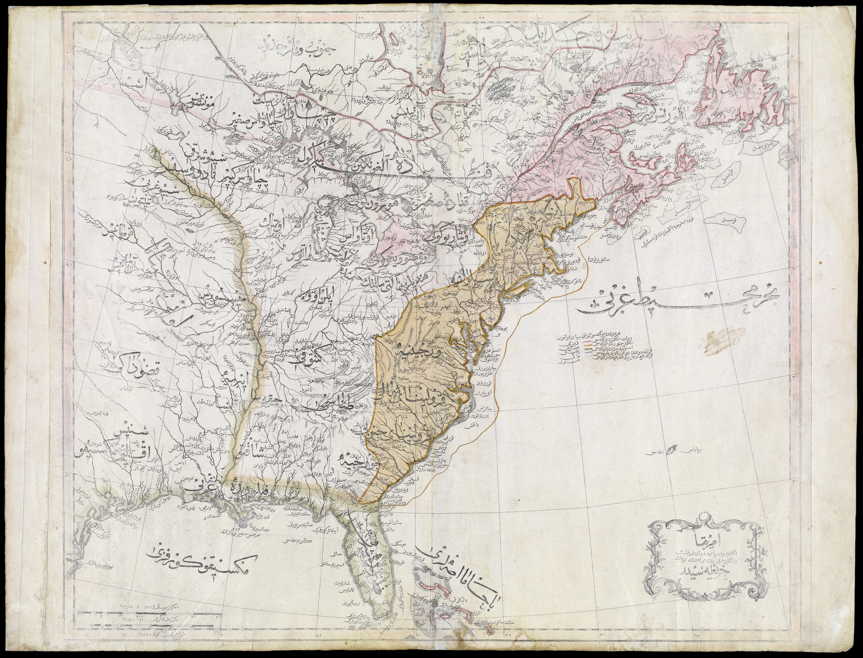 map of the united states le in ottoman turkish