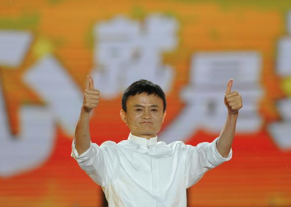 Alibaba founder Jack Ma gives two thumbs up.
